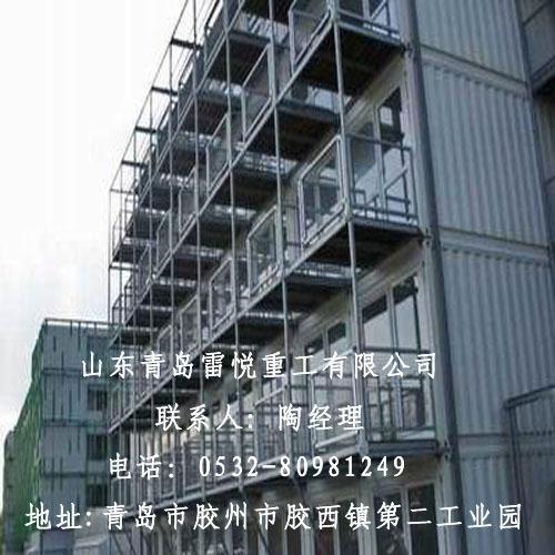 中国式集装箱酒店(2)